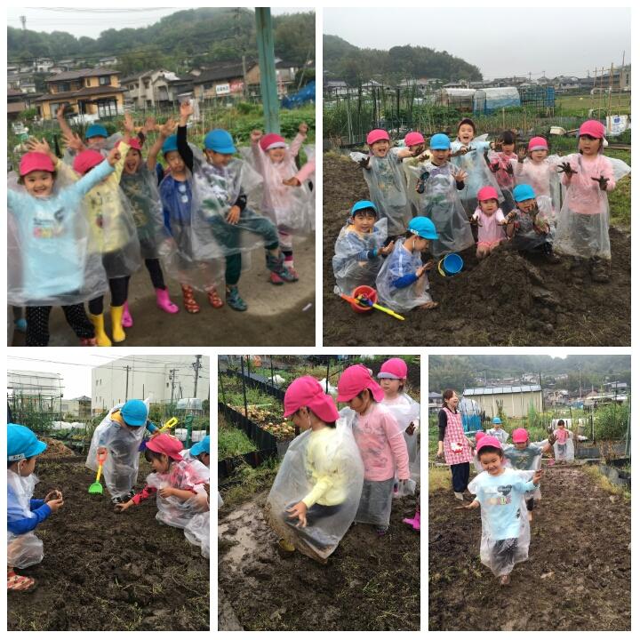 ☆畑準備&泥んこ作業☆認可保育所(みつよし園)4