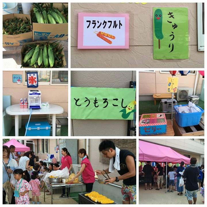 ☆夏祭り☆認可保育所(みつよし園)32