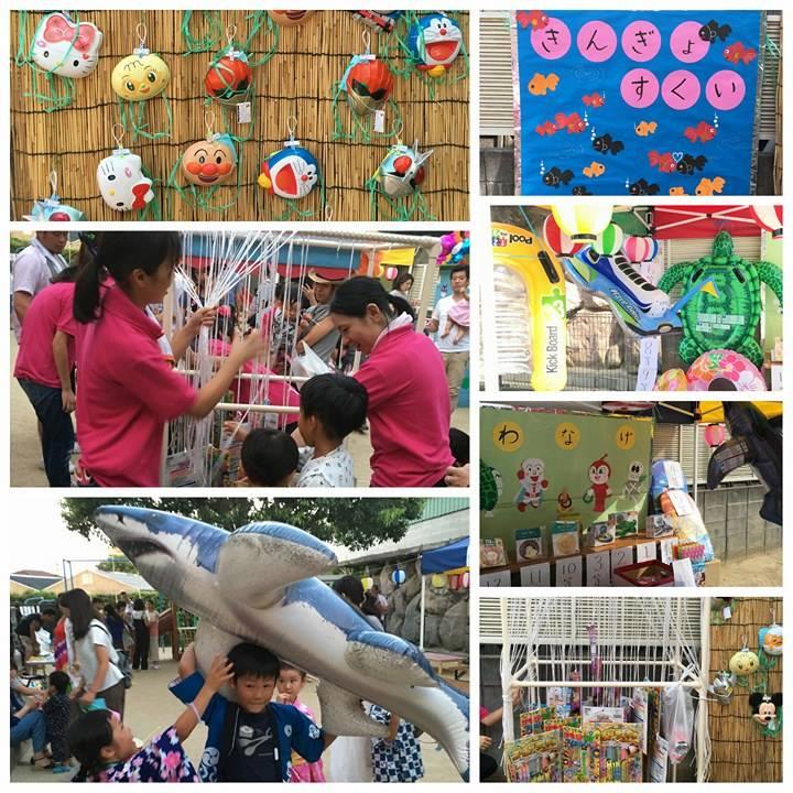☆夏祭り☆認可保育所(みつよし園)3