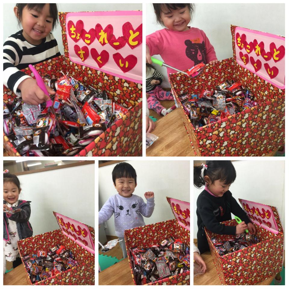 ☆雛祭り製作とバレンタインチョコすくい☆認可保育所(みつよし園)3
