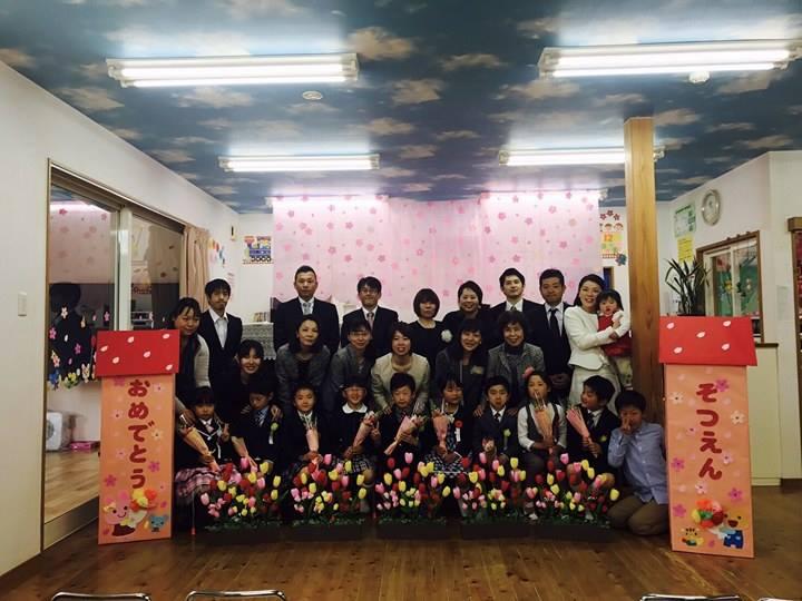 ☆3月25日 卒園式☆認可保育所(みつよし園)1