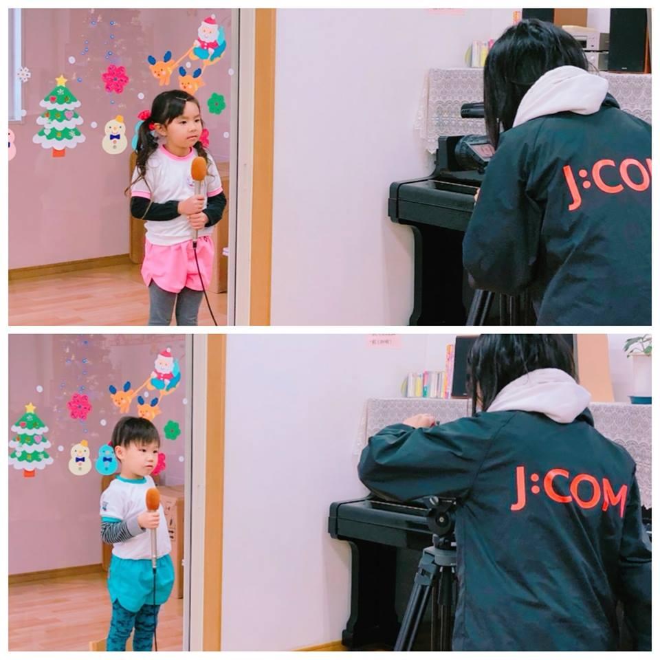 ☆11月・12月のハイライト☆認可保育所(みつよし園)5