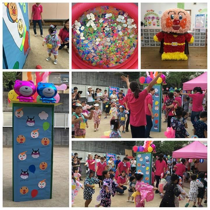 ☆夏祭り☆認可保育所(みつよし園)1