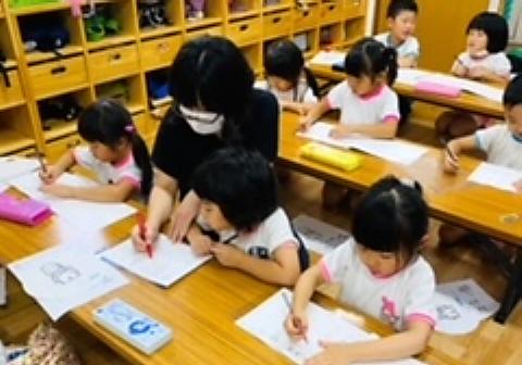 書き方教室